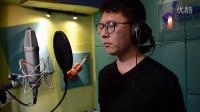 """华师""""明日之sing""""歌手大赛-冯玉玺"""