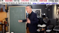 凯文先生尤克里里非洲鼓箱鼓架子鼓乐理第一课