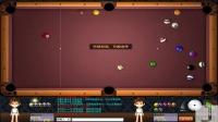 ◆菜鸟与菜鸟之间的碰撞QQ桌球@1◆【JFEI小杰自玩游戏视频】