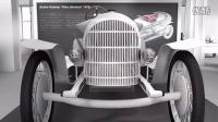 德国贺廷根科技互动 - 奥地利马特塞的驾驶空间的构思,总体规划,设计和生产