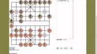 象棋艺术欣赏T02_布局陷阱_11(绝对精彩)三步虎攻中炮