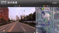 Ladybug5在全景采集中的应用-凌云光技术
