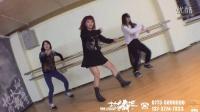 桂林地大舞博DWB dance studio 曹阳导师 JAZZ班 第一期结课视频