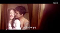 《小时代4:灵魂尽头》剧情曝光 柯震东戏份全部被删剪