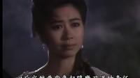 蜀山奇侠之紫青双剑18_高清