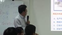 刘宝霖沙盘模拟之生产管理