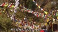 不丹朝圣DVD-不丹,不简单