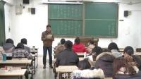 沧溟公开课2015(2)