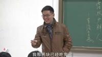 沧溟公开课2015(1)