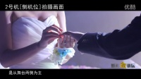[红旗社婚礼讲坛EP01]婚礼录像之[机位和摇臂][红旗社/徐波](无广告)