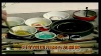 祁恩进青绿山水画册唐立坤山水画册 2013