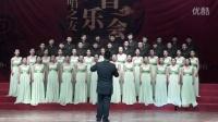 混声合唱《可惜不是你》,福建农大金山学院梦飞合唱团,指挥:潘超