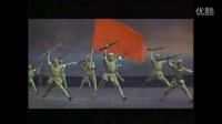 《东方红》19.解放全中国
