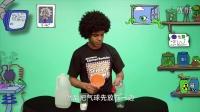 【澳洲佳】[兴奋粒子]吹气球