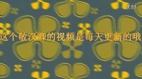 神一样的小孩,未来的中国靠你们了【每日一笑】2015.04.12