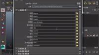 【Maya教程】零基础教学篇03第三讲-项目文件管理