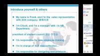 学习商务英语口语教程,english story 四级六级英语,免翻译,生活英语
