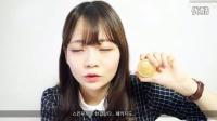 [yeondukong 연두콩] SKIN FOOD爱用品分享/心得 - 스킨푸드 제품리뷰, 세일기간 추천제품