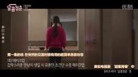 甜蜜青春 E01 【花絮中字】【神叨字幕组】