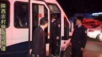 现场:十二名电信诈骗案疑犯被秦都警方从北京带回咸阳