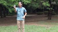 水晶球神技 日本街头艺人okotanpe (Contact Juggling)