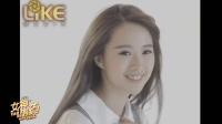 【女神福利】 34 沫沫《轻轻地告诉你》经典MV翻拍