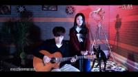 【芒果吉他琴行】我们好像在哪见过---余杨、叶梦 弹唱 我们结婚吧