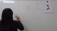 0.1 希伯来语字母与拼写:字母1