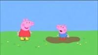 粉红猪小妹英文 Pappa pig S1E01_踏水坑