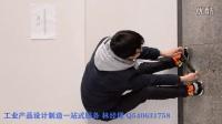 三防抗摔测试,深圳工业设计-白狐产品设计