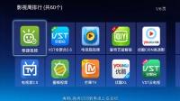 「科技美学」乐视4k、小米电视2、xbox one 数字家电娱乐