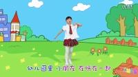 咕力律动:咕力幼儿园