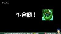 徐老师讲笑话02:提莫遇到扎克