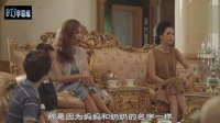 【BTS字幕组】丘比特的眼泪 第3集
