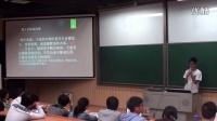 南方科技大学2015年学生会春季换届主席候选人竞选第一场答辩 张皓禹竞选演讲实录
