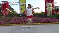 小红的舞 今生爱的就是你 最新68步广场舞教学版 原创