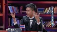 """俄罗斯代表提问""""孔子到底是中国人还是韩国人"""",看看韩国代表作何回应?"""