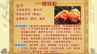 5.野生药用真菌的神奇妙用
