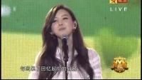 华语榜中榜颁奖晚会20150416于文文《为你而唱》