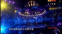 华语榜中榜颁奖晚会20150416汪峰《沧浪之歌》