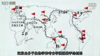 第二集 人类迁徙与文明初诞