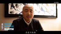 2013地球水公益项目明星倡议视频