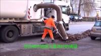 大型落叶垃圾清洁机