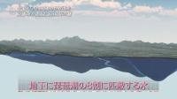 [诸神][世界遗产]宇宙俯瞰日本Ⅰ 洋流孕育的流冰和珊瑚
