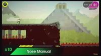 《像素滑板2》白金攻略视频Part.3