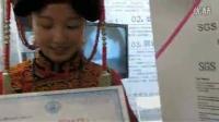 热烈祝贺云南乌蒙山矿泉水荣获2015第十八届中国国际健康产业博览会金奖