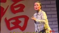 曲剧 啼笑皆非 上 刘志学 张娜 海波 张升科 耿梅 郭秋芳