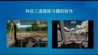 科目2考驾照学车倒车入库技巧方法详细讲解视频
