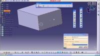 CATIA汽车设计培训第十二讲—线束零部件设计3