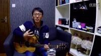 N7吉他小讲堂《两分钟学会一首歌》第一课吉他弹唱教学入门  靠谱吉他